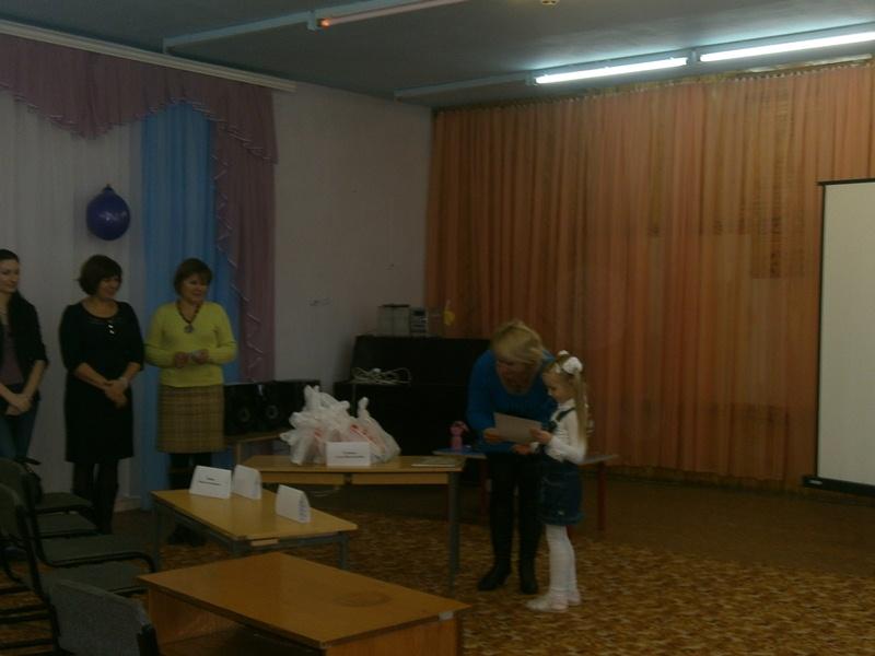 Конкурс проектных работ для дошкольников 128